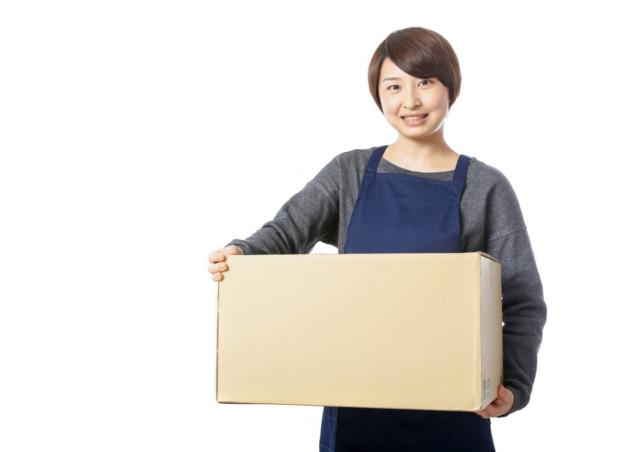 香川で買取を行う【リユースボックス】では家具・家電・衣料品・貴金属などあらゆる品目の出張買取が可能!