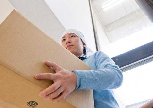 香川の買取を行う業者を使って上手にリサイクル!出張の際の急な引っ越しにも!